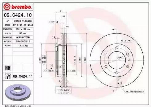 Brembo 09.C424.11 - Bremžu diski interparts.lv