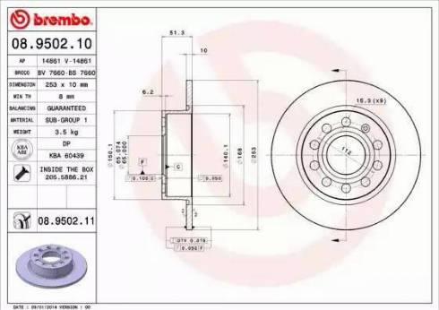 Brembo 08.9502.11 - Bremžu diski interparts.lv