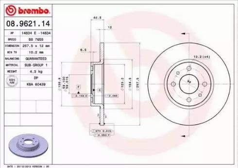 Brembo 08.9621.14 - Bremžu diski interparts.lv