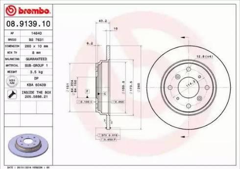 Brembo 08.9139.10 - Bremžu diski interparts.lv