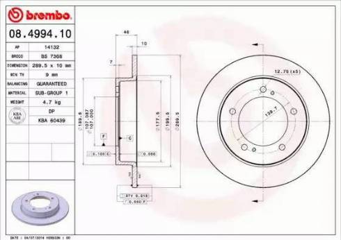 Brembo 08.4994.10 - Bremžu diski interparts.lv