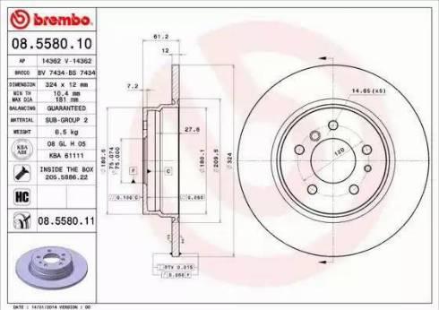 Brembo 08.5580.11 - Bremžu diski interparts.lv