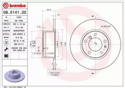 Brembo 08.5141.20 - Bremžu diski interparts.lv