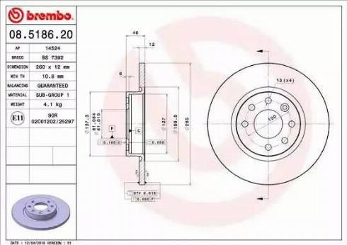 Brembo 08.5186.20 - Bremžu diski interparts.lv