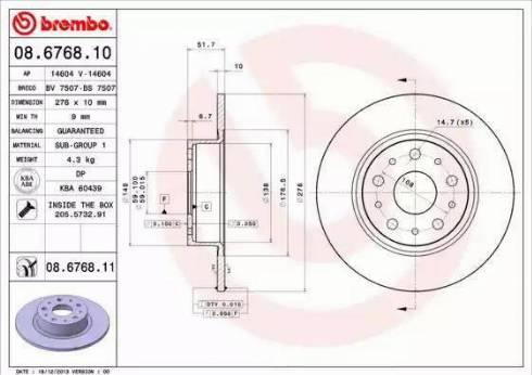 Brembo 08.6768.11 - Bremžu diski interparts.lv