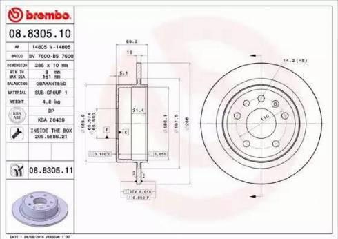 Brembo 08.8305.11 - Bremžu diski interparts.lv