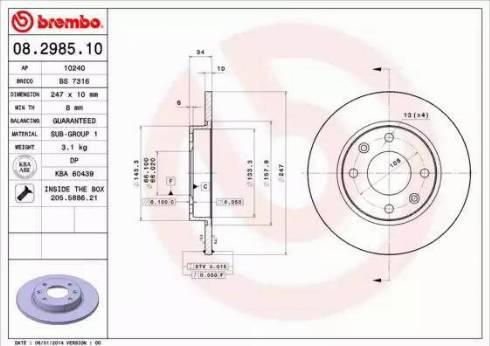 Brembo 08.2985.10 - Bremžu diski interparts.lv