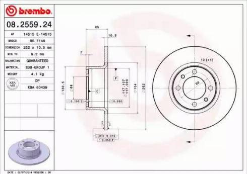 Brembo 08.2559.24 - Bremžu diski interparts.lv