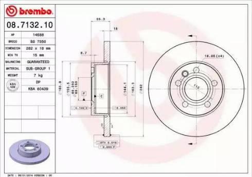 Brembo 08.7132.10 - Bremžu diski interparts.lv