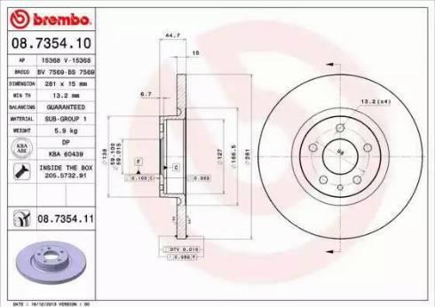 Brembo 08.7354.11 - Bremžu diski interparts.lv