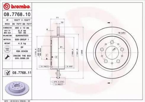Brembo 08.7768.10 - Bremžu diski interparts.lv