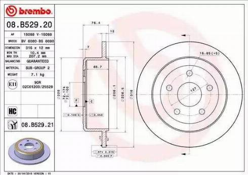 Brembo 08.B529.21 - Bremžu diski interparts.lv