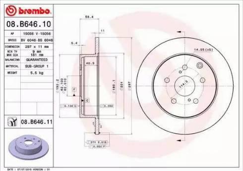 Brembo 08.B646.11 - Bremžu diski interparts.lv