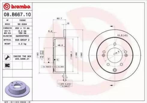 Brembo 08.B667.11 - Bremžu diski interparts.lv