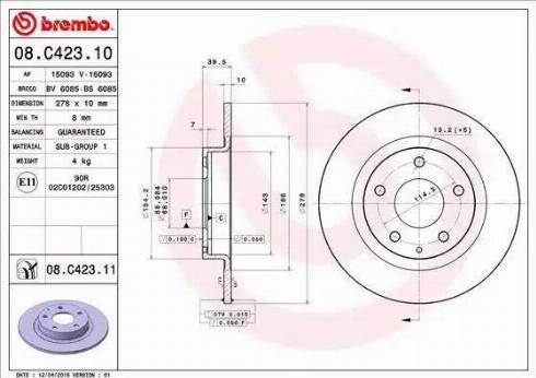 Brembo 08.C423.11 - Bremžu diski interparts.lv