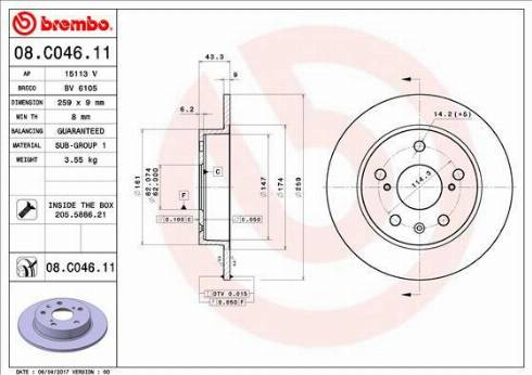 Brembo 08.C046.11 - Bremžu diski interparts.lv