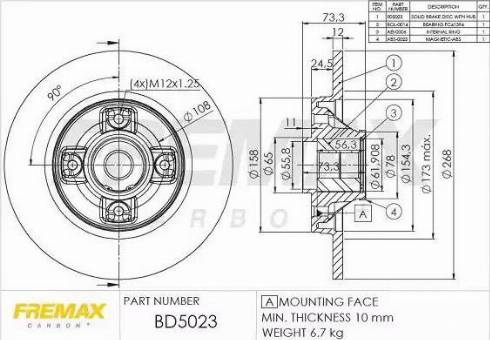 FREMAX BD-5023 - Bremžu diski interparts.lv