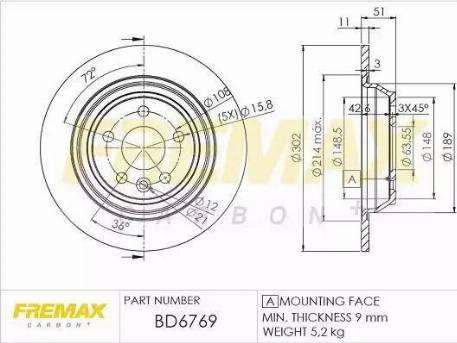 FREMAX BD-6769 - Bremžu diski interparts.lv