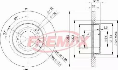 FREMAX BD-7113 - Bremžu diski interparts.lv