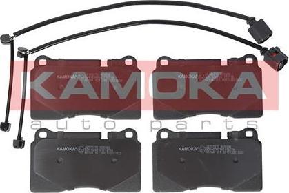 Kamoka JQ101215 - Bremžu uzliku kompl., Disku bremzes interparts.lv