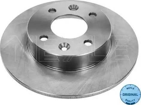 Meyle 16-15 521 0002 - Bremžu diski interparts.lv