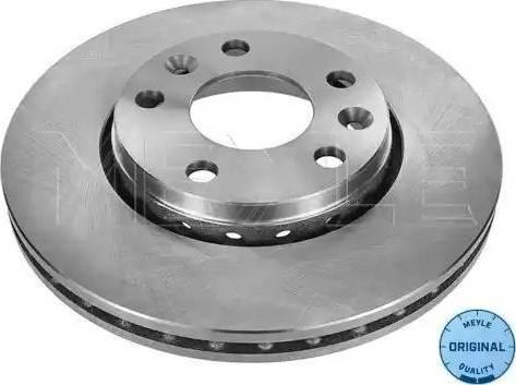 Meyle 16-15 521 0040 - Bremžu diski interparts.lv