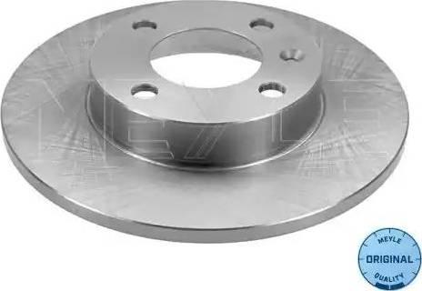 Meyle 115 521 1005 - Bremžu diski interparts.lv