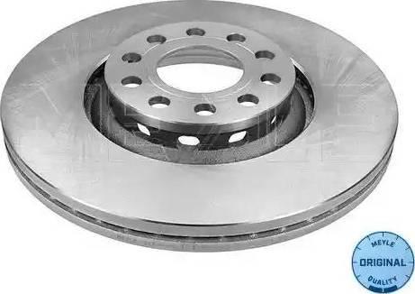 Meyle 115 523 0039 - Bremžu diski interparts.lv
