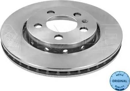 Meyle 115 523 0022 - Bremžu diski interparts.lv