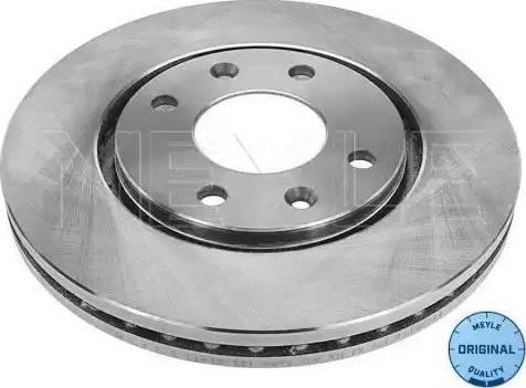 Meyle 11-15 521 0000 - Bremžu diski interparts.lv