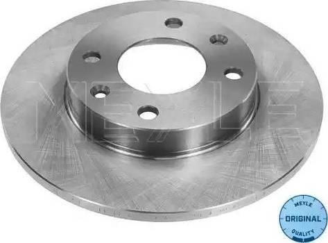 Meyle 11-15 521 0042 - Bremžu diski interparts.lv