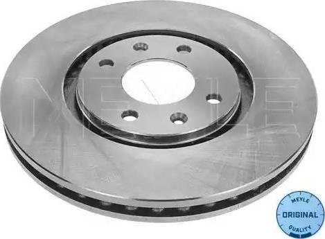 Meyle 11-15 521 0007 - Bremžu diski interparts.lv