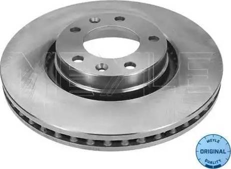 Meyle 11-15 521 0022 - Bremžu diski interparts.lv