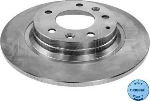 Meyle 35-15 523 0020 - Bremžu diski interparts.lv