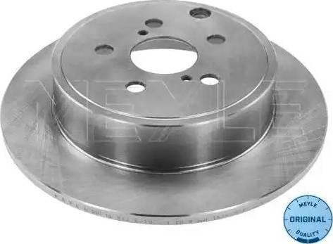 Meyle 30-15 523 0070 - Bremžu diski interparts.lv