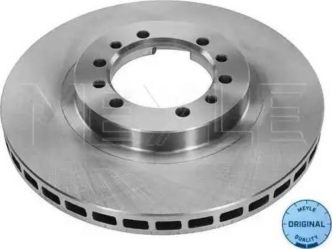 Meyle 32-15 521 0007 - Bremžu diski interparts.lv