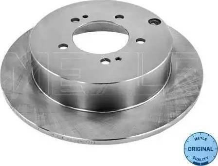 Meyle 32-15 523 0017 - Bremžu diski interparts.lv