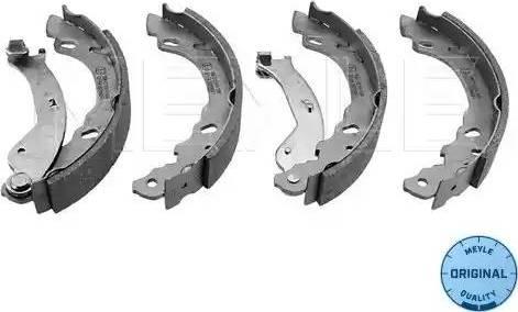 Meyle 214 533 0012 - Bremžu komplekts, trumuļa bremzes interparts.lv