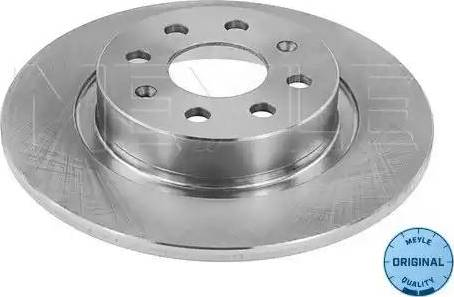 Meyle 215 523 0025 - Bremžu diski interparts.lv