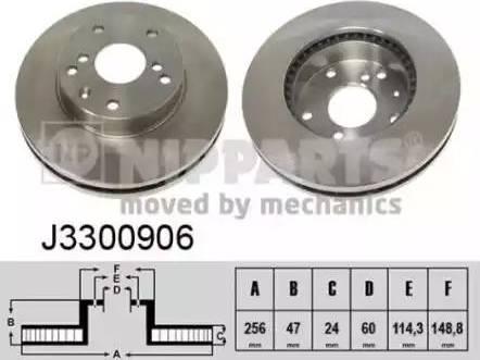 Nipparts J3300906 - Bremžu diski interparts.lv