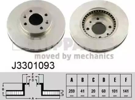 Nipparts J3301093 - Bremžu diski interparts.lv