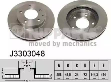 Nipparts J3303048 - Bremžu diski interparts.lv