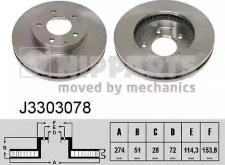 Nipparts J3303078 - Bremžu diski interparts.lv