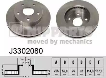 Nipparts J3302080 - Bremžu diski interparts.lv