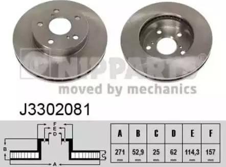 Nipparts J3302081 - Bremžu diski interparts.lv