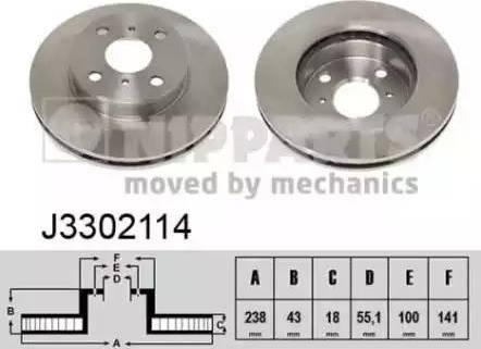 Nipparts J3302114 - Bremžu diski interparts.lv