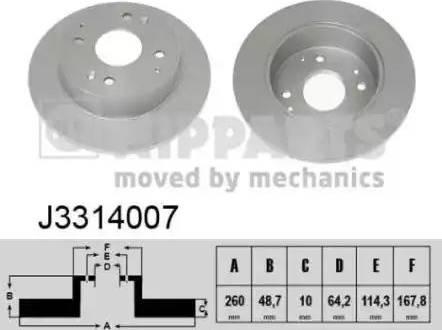 Nipparts J3314007 - Bremžu diski interparts.lv