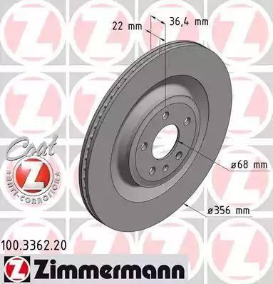 Zimmermann 100.3362.20 - Bremžu diski interparts.lv