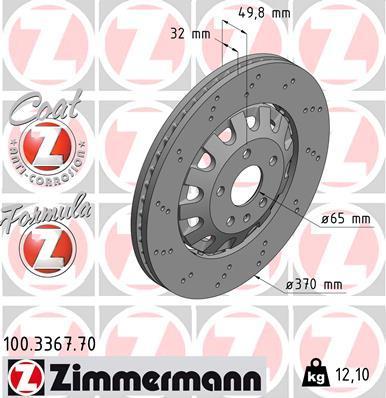 Zimmermann 100.3367.70 - Bremžu diski interparts.lv