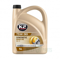 K2 Axle Gear Oil
